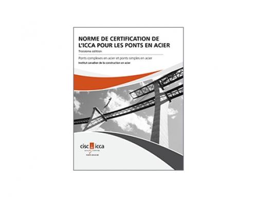 Norme de certification pour les ponts en acier